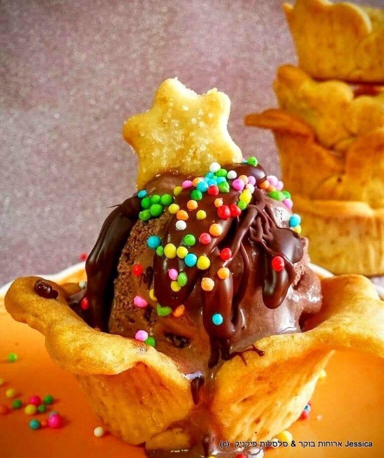 גביע פריך ומפנק לגלידה תוצרת בית - קינוח לראש השנה